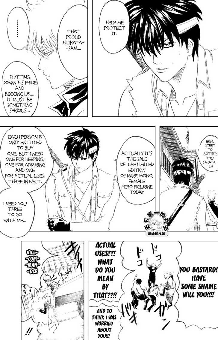Gintama Chapter 161  Online Free Manga Read Image 7