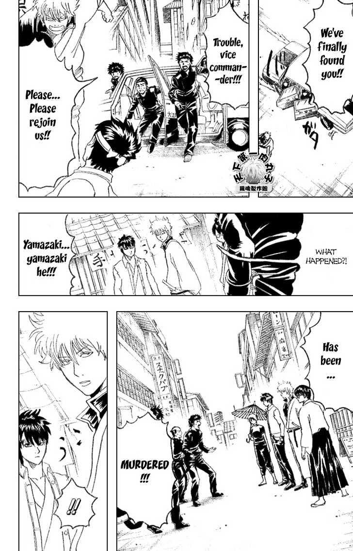 Gintama Chapter 161  Online Free Manga Read Image 8
