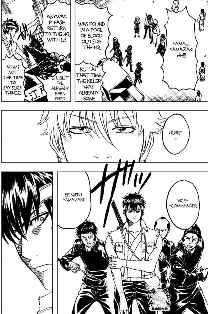 Gintama Chapter 161  Online Free Manga Read Image 9