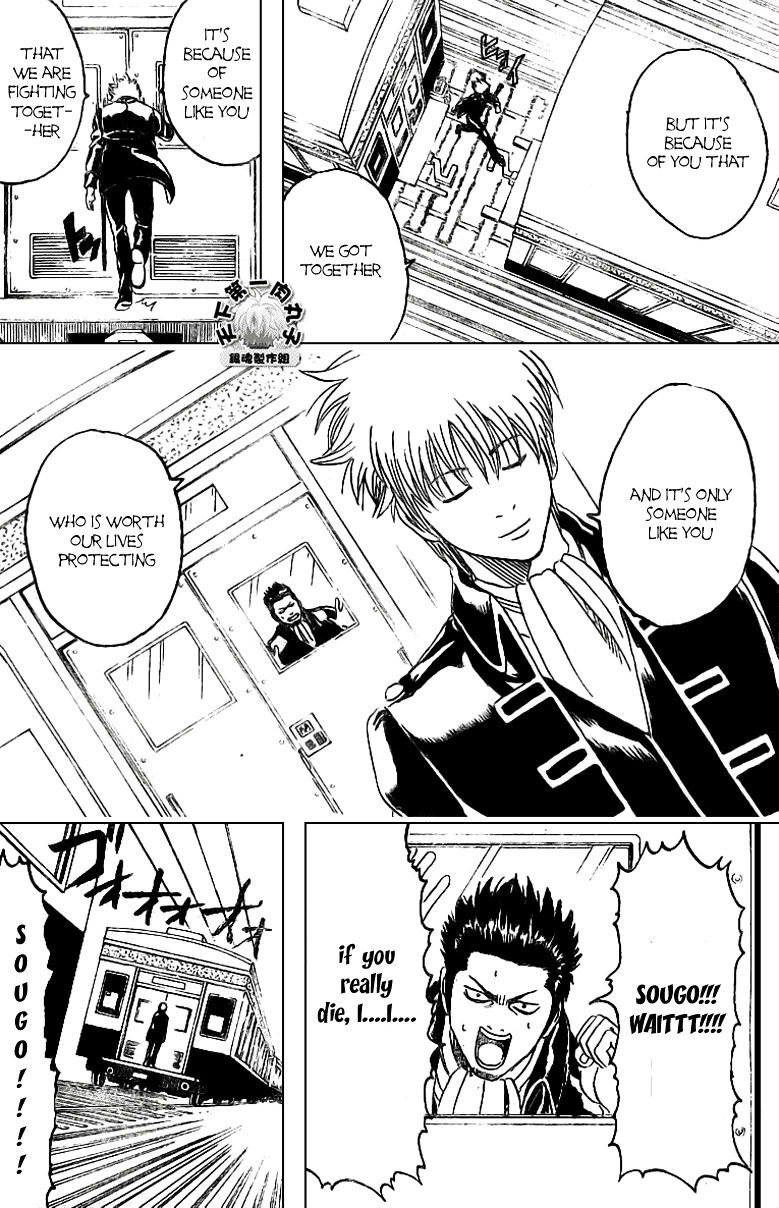 Gintama Chapter 162  Online Free Manga Read Image 15