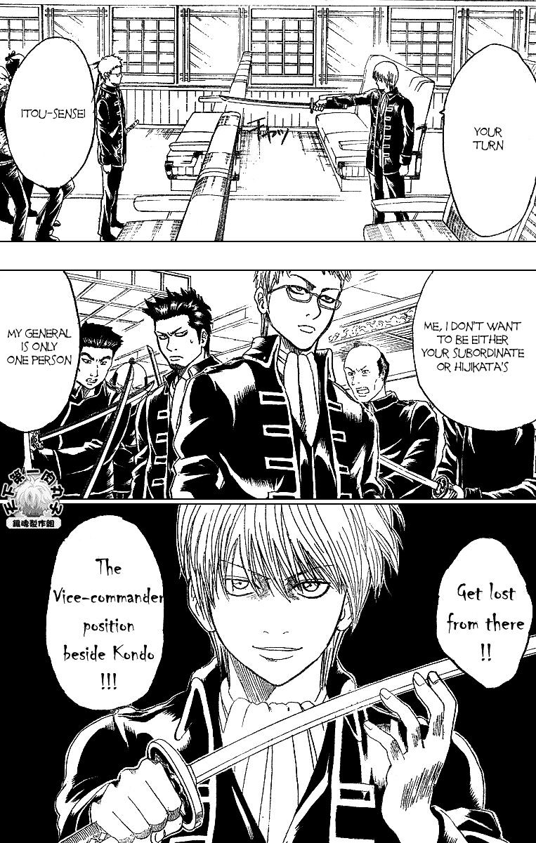 Gintama Chapter 162  Online Free Manga Read Image 4