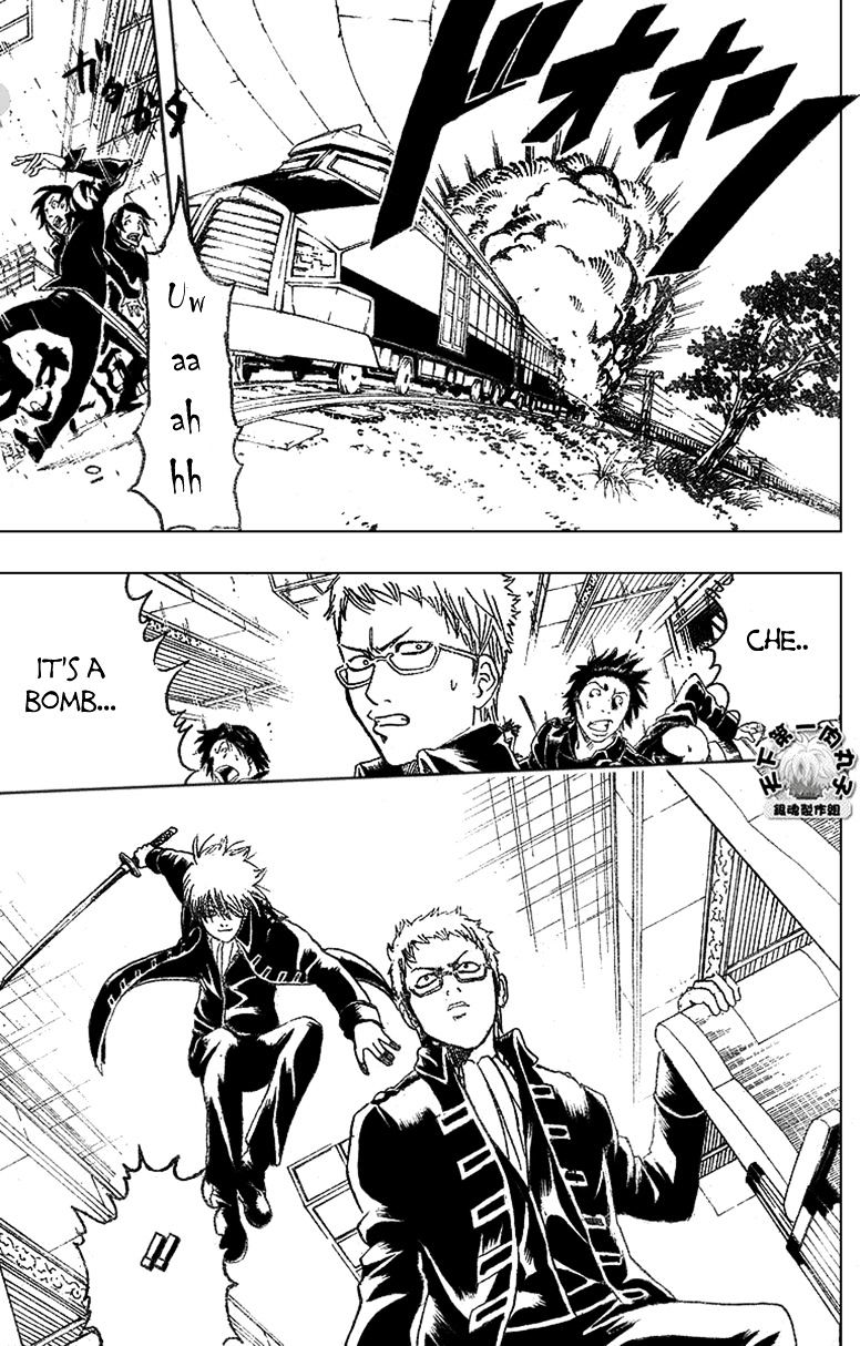 Gintama Chapter 162  Online Free Manga Read Image 6