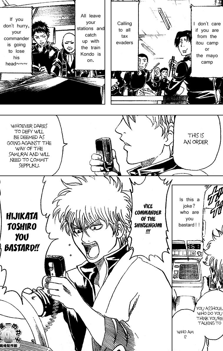 Gintama Chapter 162  Online Free Manga Read Image 9