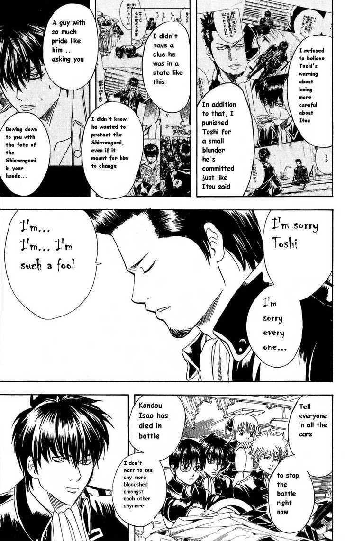 Gintama Chapter 163  Online Free Manga Read Image 13