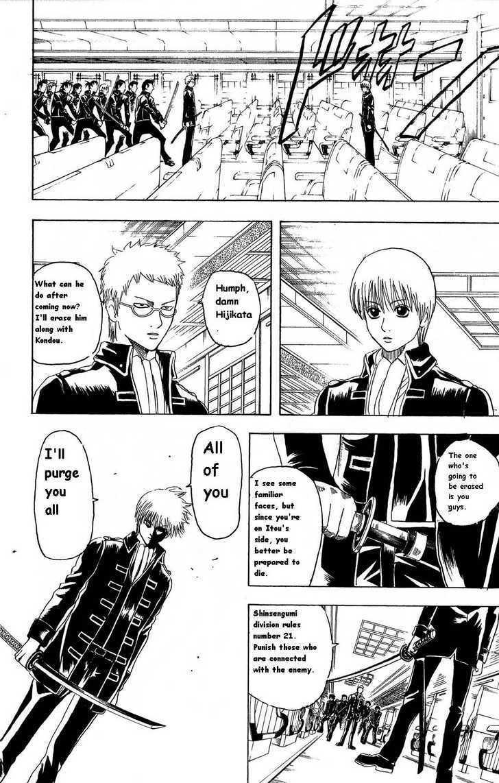 Gintama Chapter 163  Online Free Manga Read Image 2