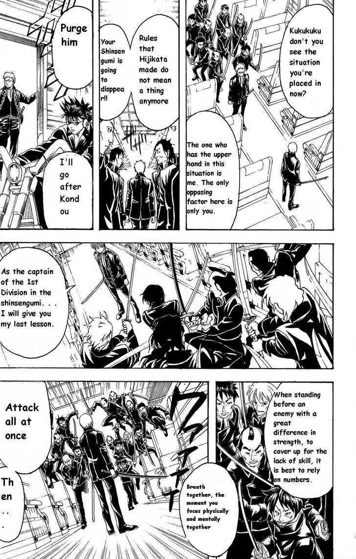 Gintama Chapter 163  Online Free Manga Read Image 3
