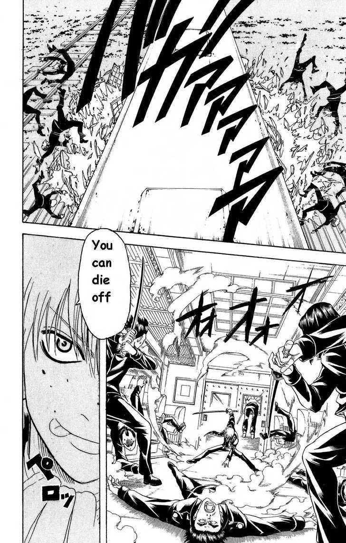 Gintama Chapter 163  Online Free Manga Read Image 4