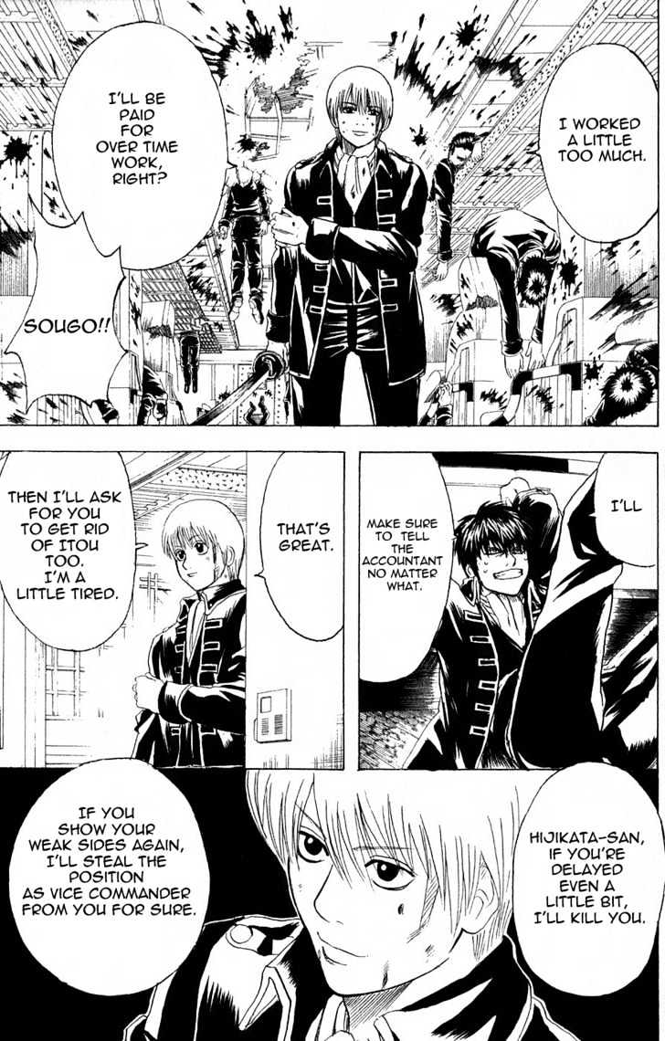 Gintama Chapter 164  Online Free Manga Read Image 10