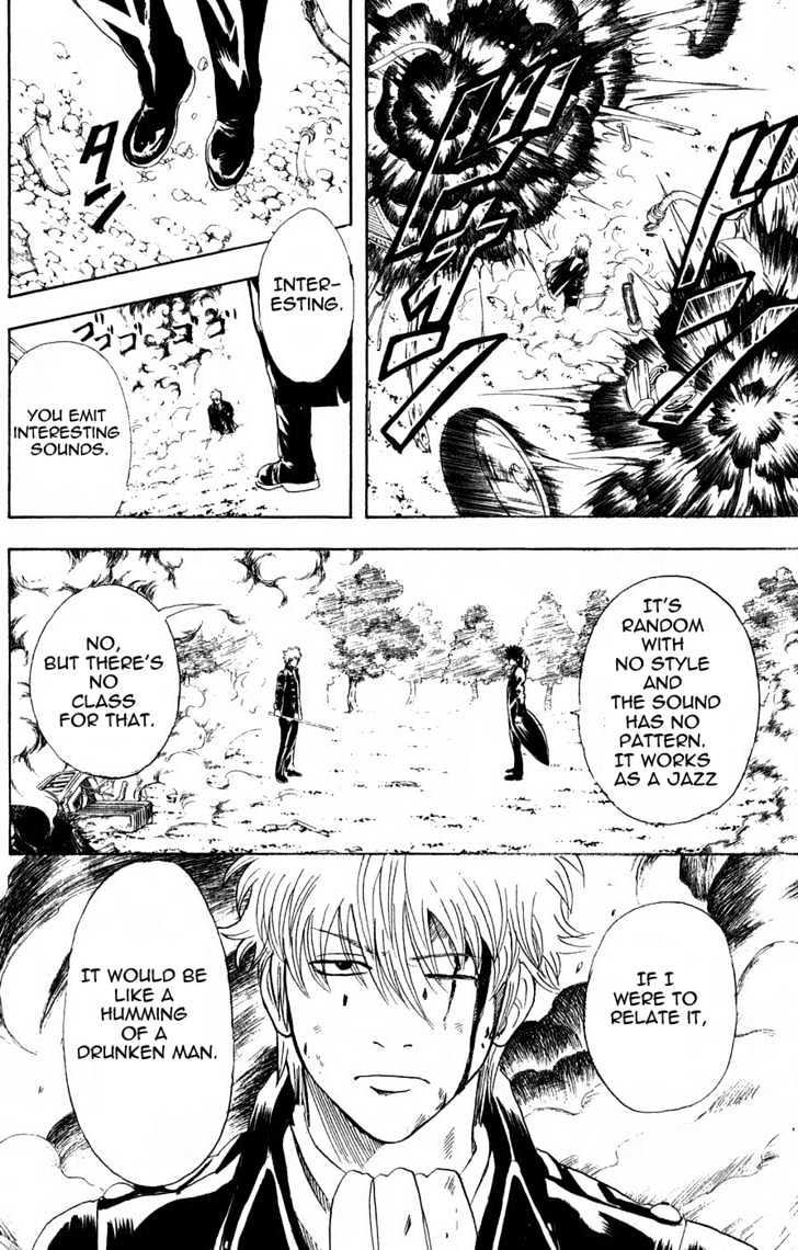 Gintama Chapter 164  Online Free Manga Read Image 17