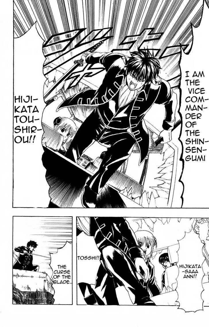 Gintama Chapter 164  Online Free Manga Read Image 2