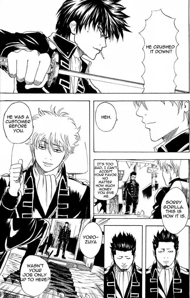 Gintama Chapter 164  Online Free Manga Read Image 3