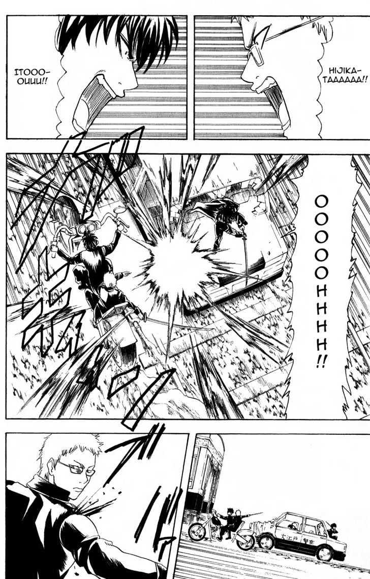 Gintama Chapter 164  Online Free Manga Read Image 6