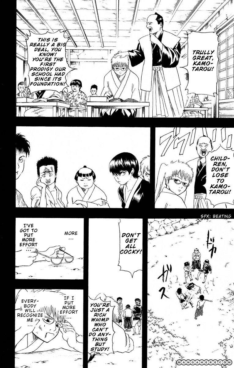 Gintama Chapter 165  Online Free Manga Read Image 10
