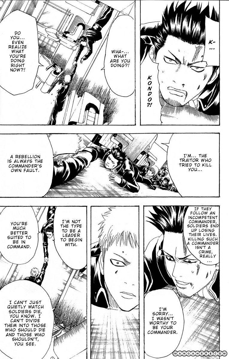 Gintama Chapter 165  Online Free Manga Read Image 15