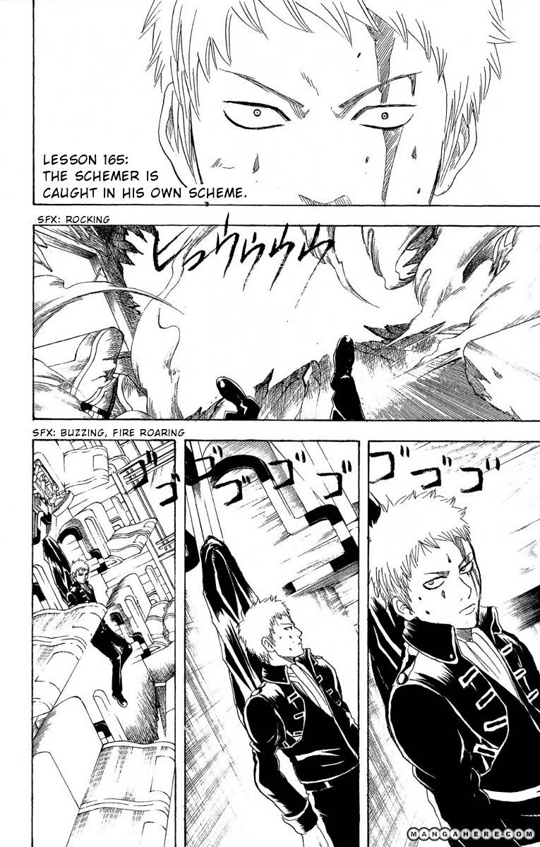 Gintama Chapter 165  Online Free Manga Read Image 4