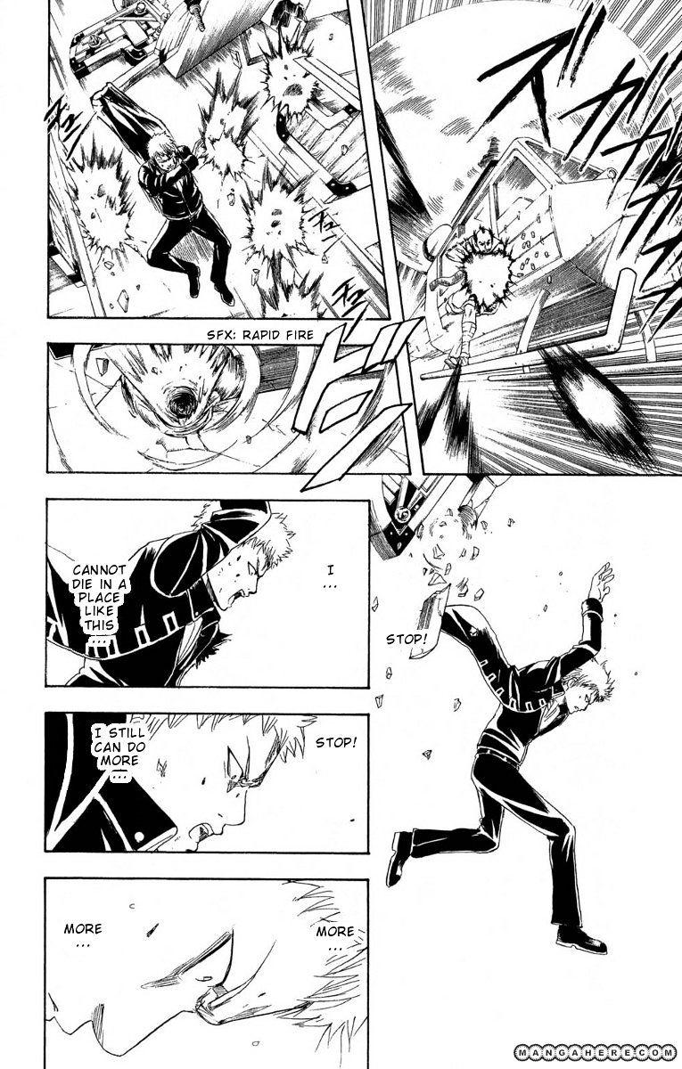 Gintama Chapter 165  Online Free Manga Read Image 8