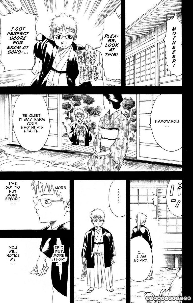 Gintama Chapter 165  Online Free Manga Read Image 9