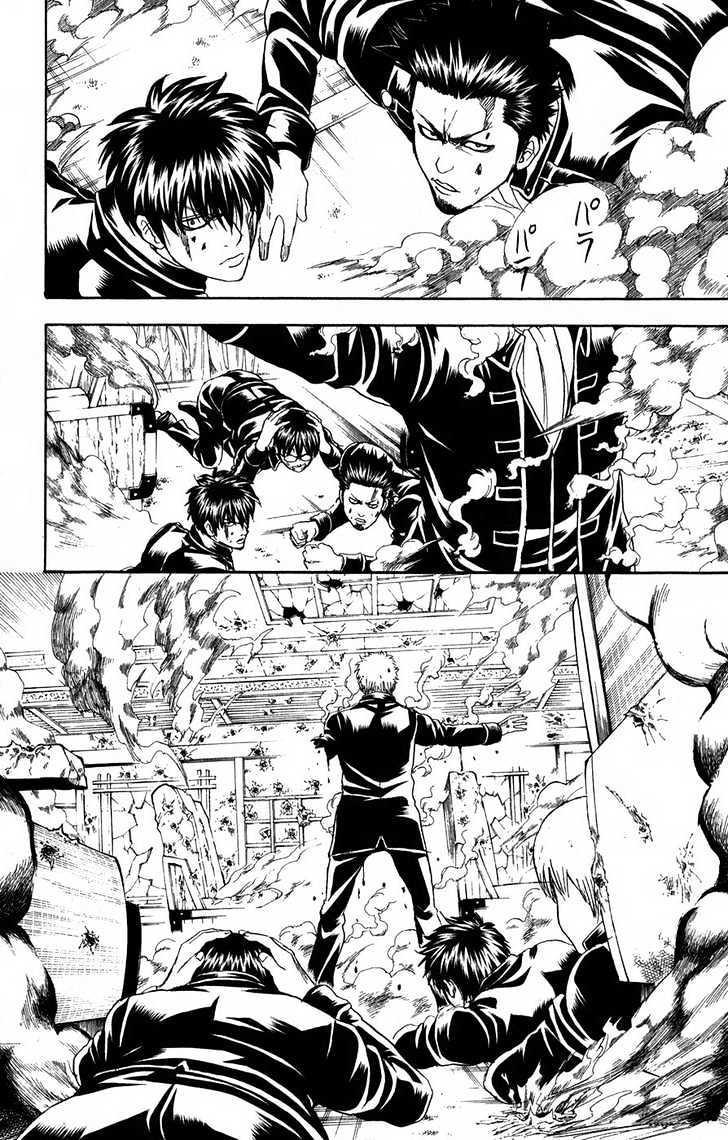 Gintama Chapter 166  Online Free Manga Read Image 16