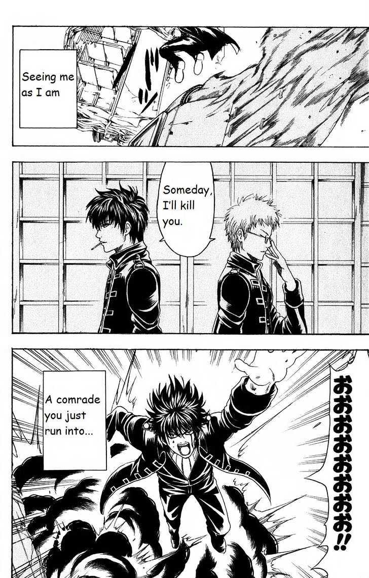 Gintama Chapter 166  Online Free Manga Read Image 6