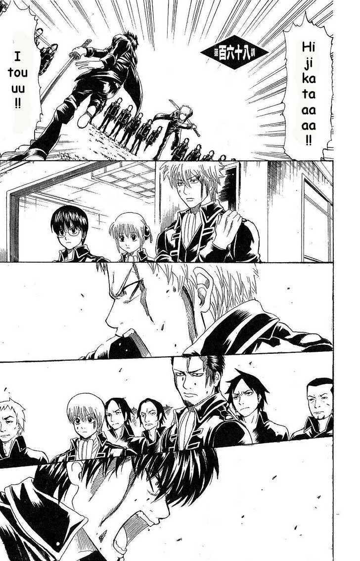 Gintama Chapter 168  Online Free Manga Read Image 1