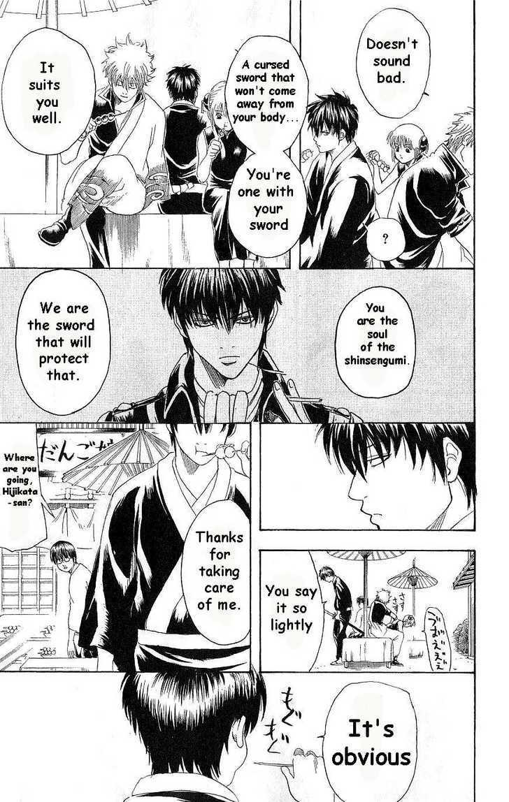 Gintama Chapter 168  Online Free Manga Read Image 15