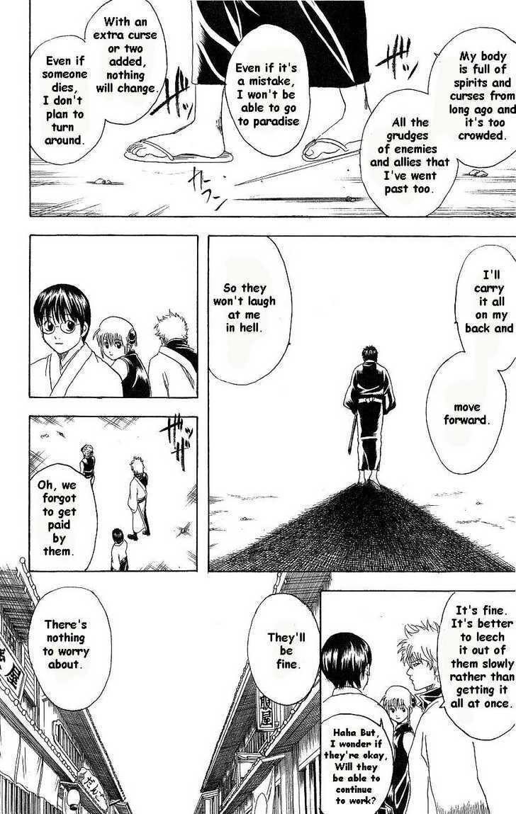 Gintama Chapter 168  Online Free Manga Read Image 16