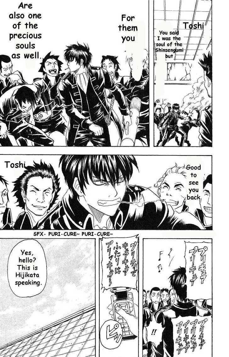 Gintama Chapter 168  Online Free Manga Read Image 19