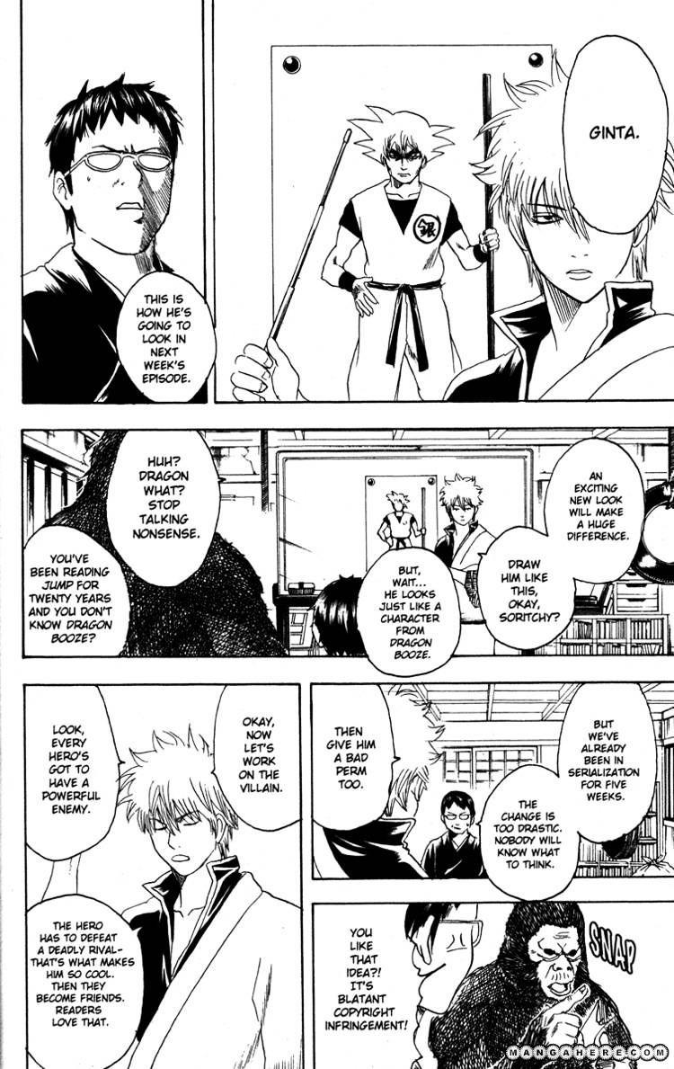 Gintama Chapter 169  Online Free Manga Read Image 12