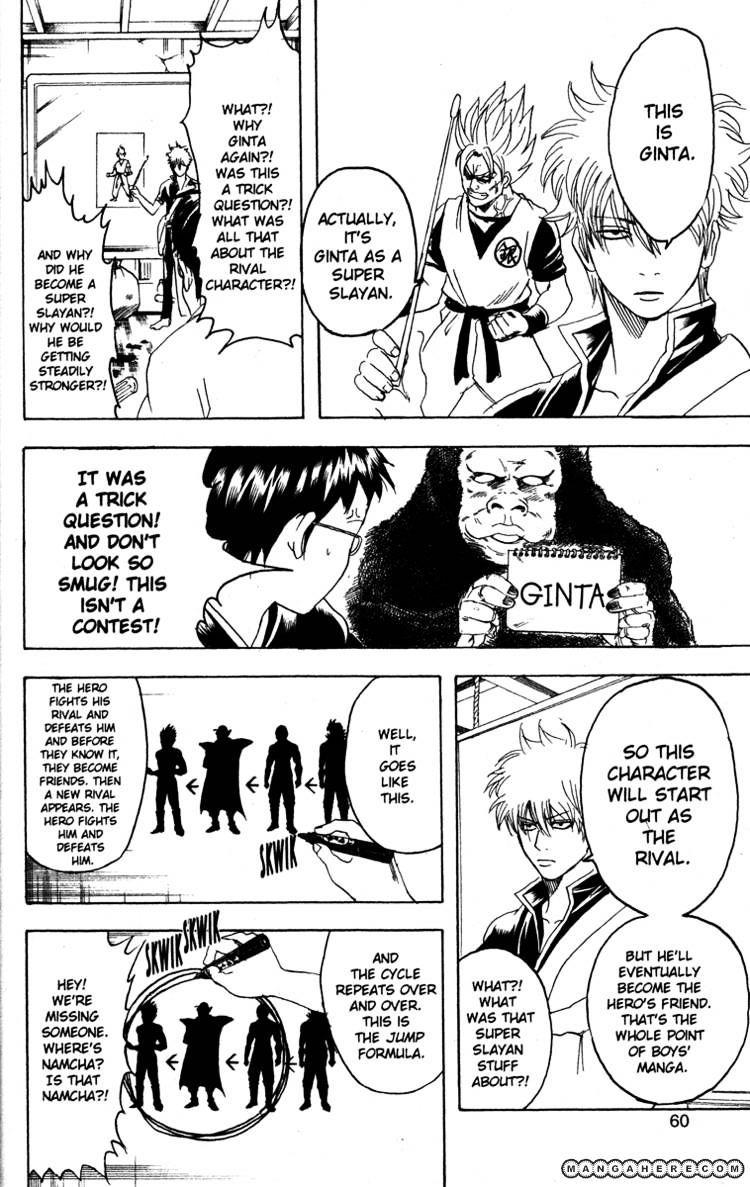 Gintama Chapter 169  Online Free Manga Read Image 14
