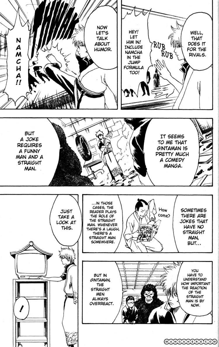 Gintama Chapter 169  Online Free Manga Read Image 15