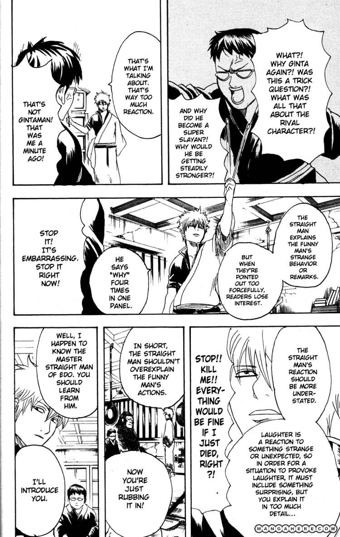 Gintama Chapter 169  Online Free Manga Read Image 16