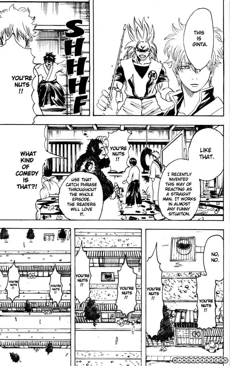 Gintama Chapter 169  Online Free Manga Read Image 17