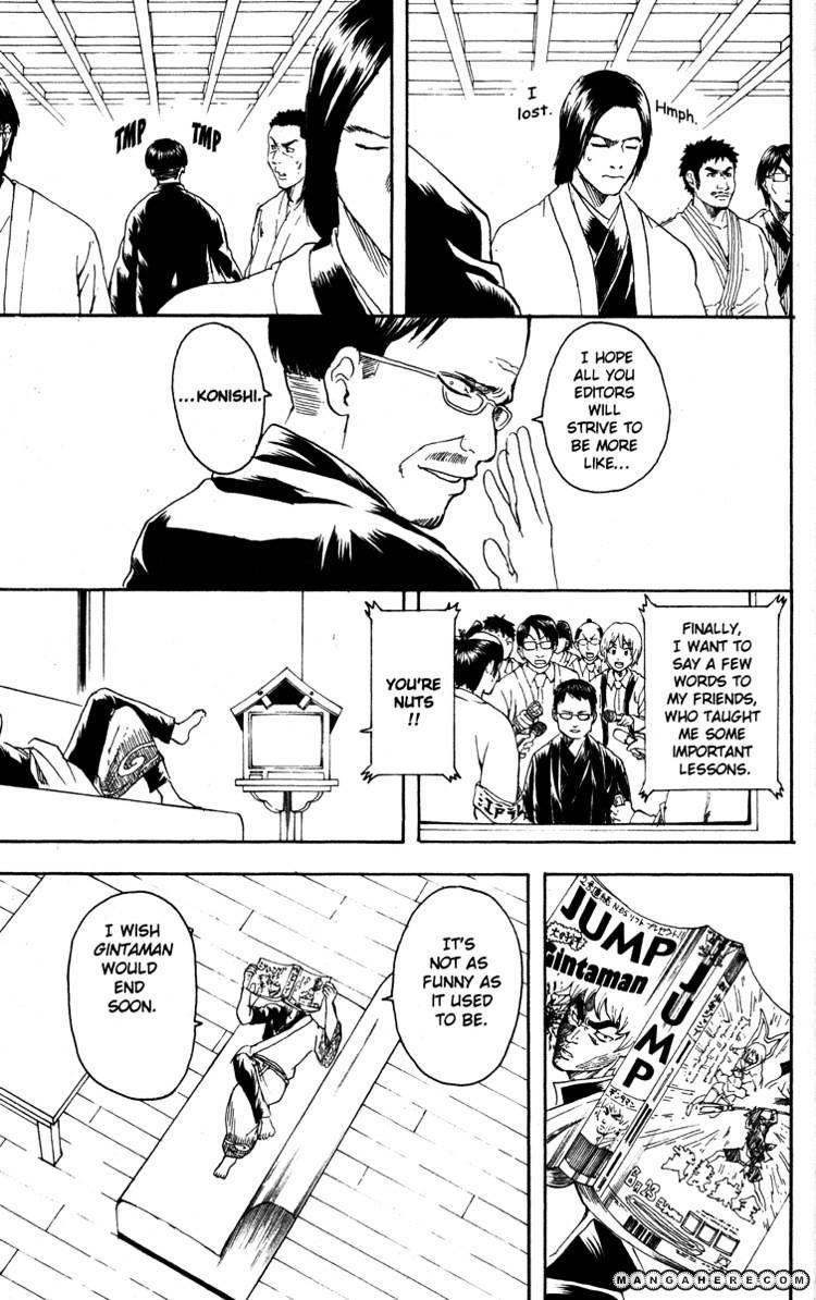 Gintama Chapter 169  Online Free Manga Read Image 19