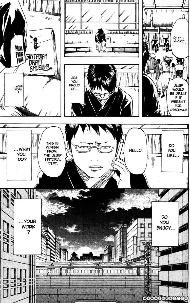Gintama Chapter 169  Online Free Manga Read Image 3