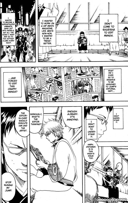 Gintama Chapter 169  Online Free Manga Read Image 6