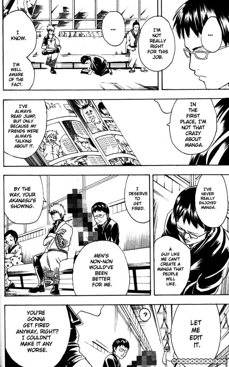 Gintama Chapter 169  Online Free Manga Read Image 8