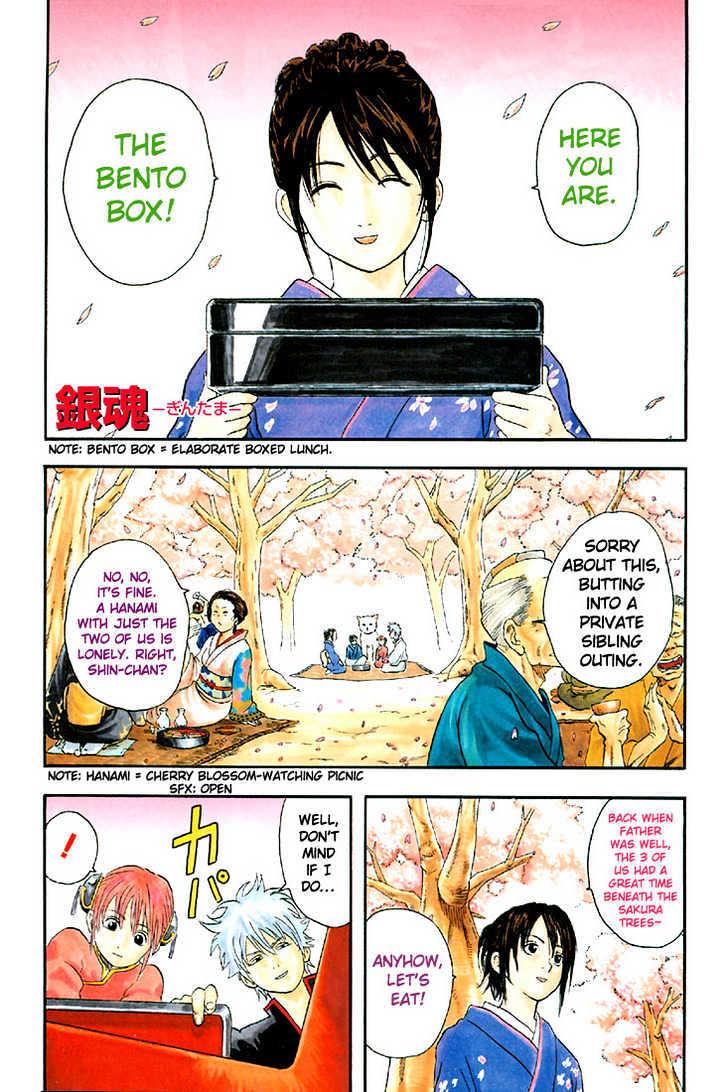 Gintama Chapter 17  Online Free Manga Read Image 1