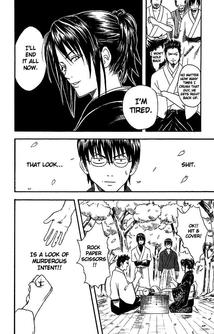 Gintama Chapter 17  Online Free Manga Read Image 11