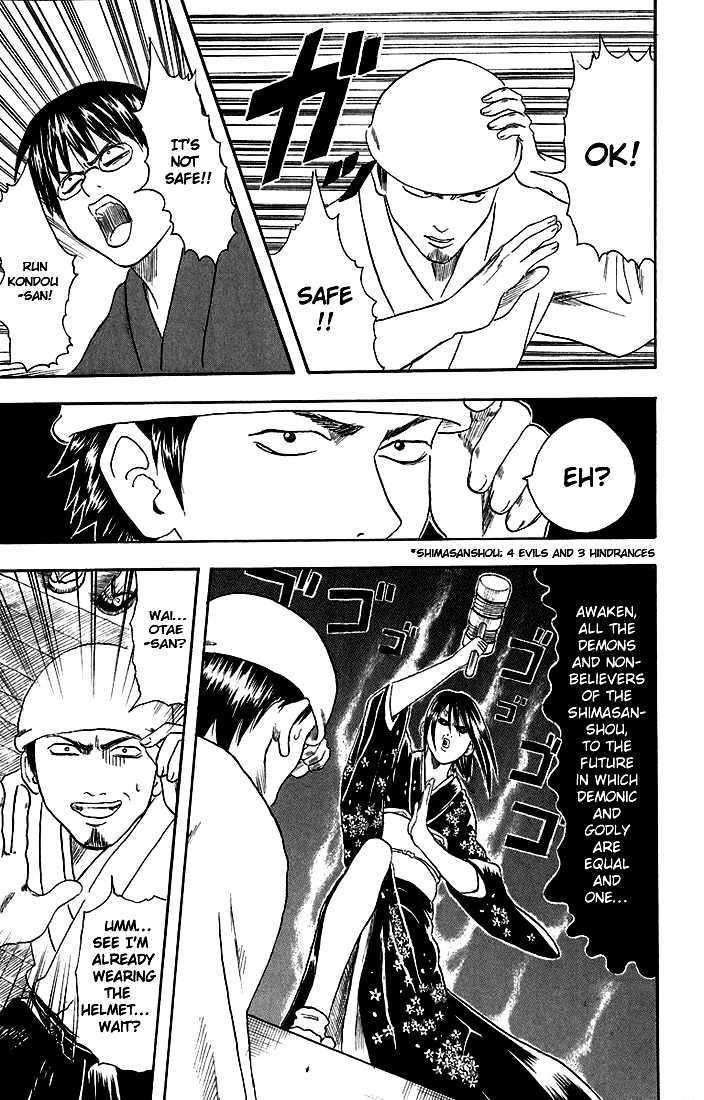 Gintama Chapter 17  Online Free Manga Read Image 12