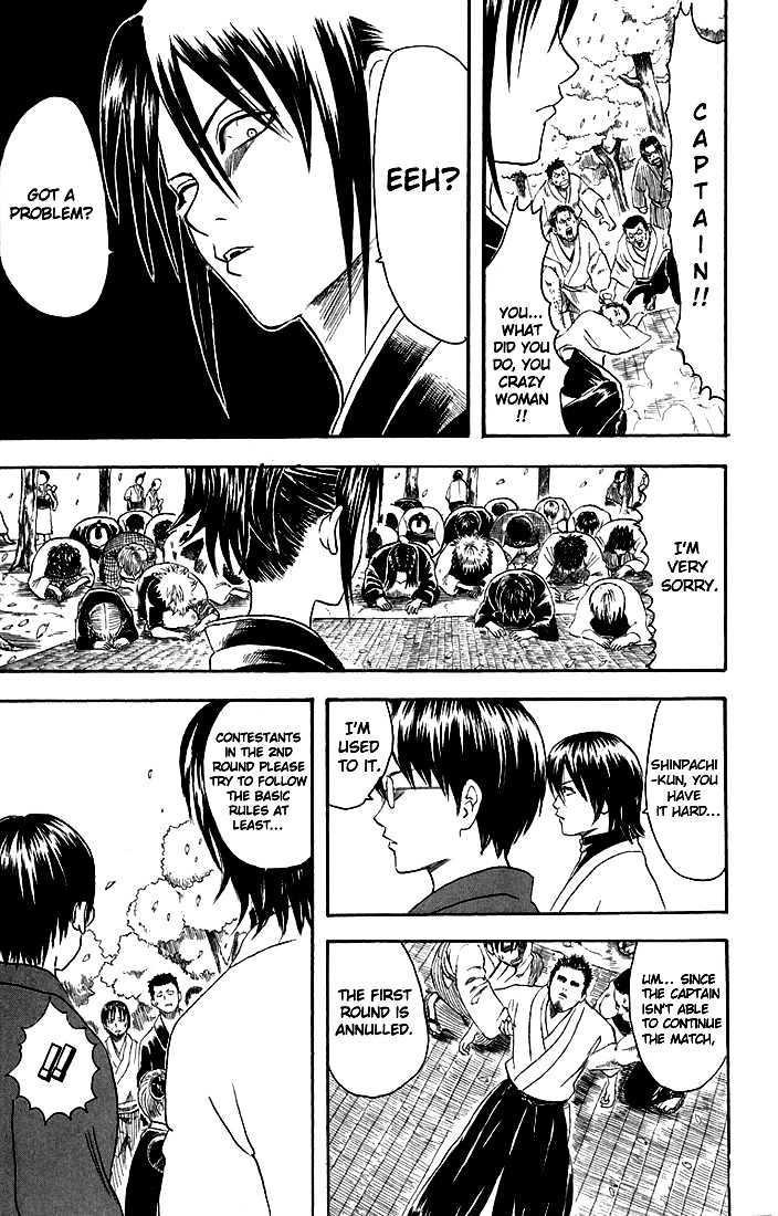 Gintama Chapter 17  Online Free Manga Read Image 14