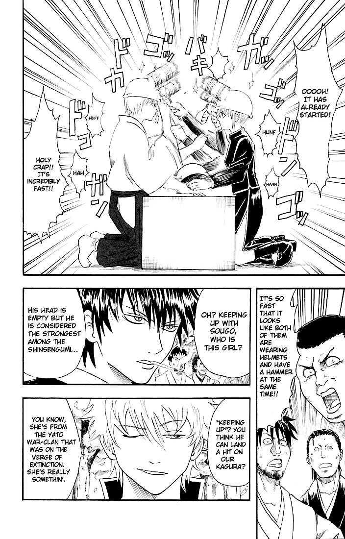 Gintama Chapter 17  Online Free Manga Read Image 15