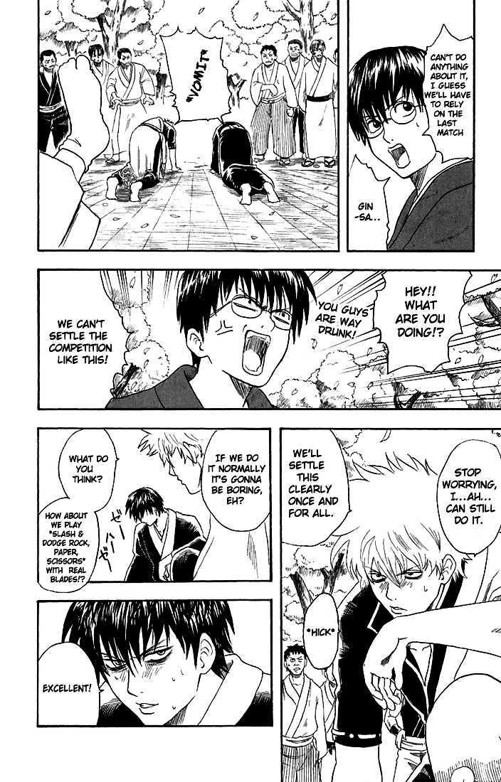 Gintama Chapter 17  Online Free Manga Read Image 17