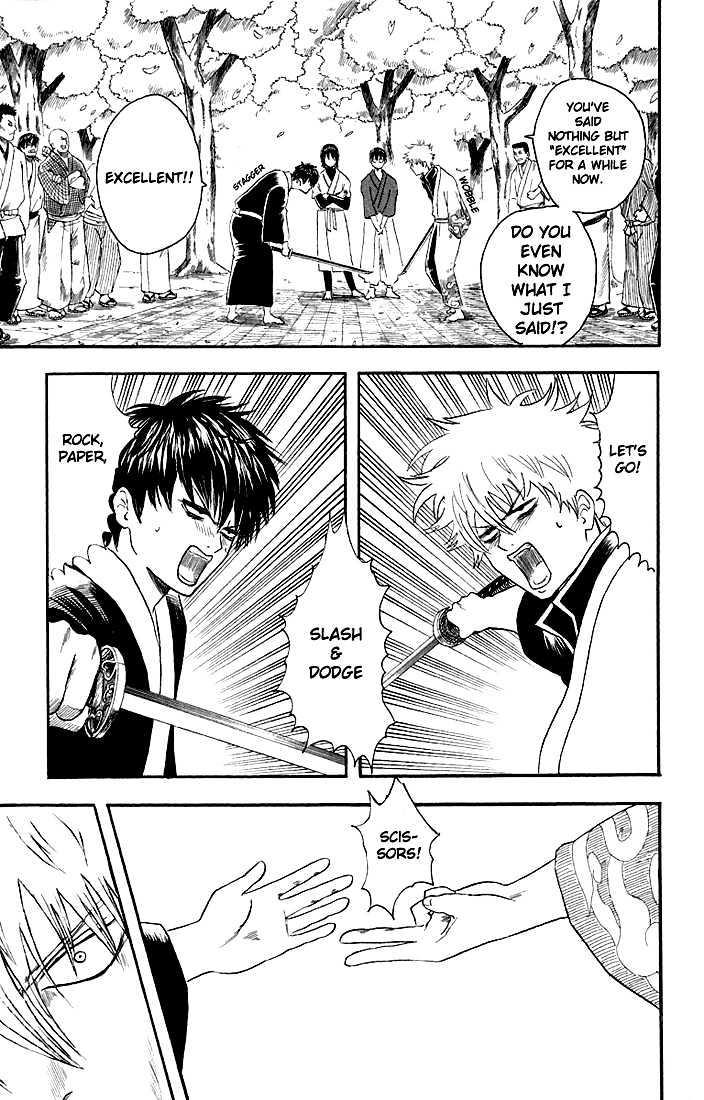 Gintama Chapter 17  Online Free Manga Read Image 18