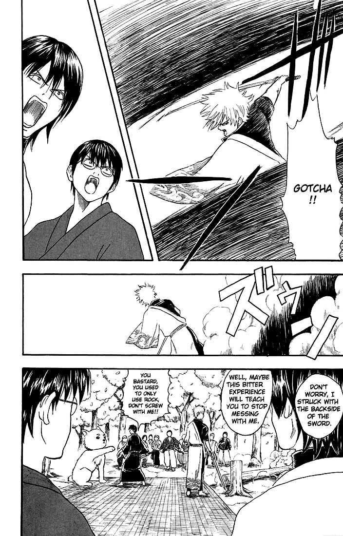 Gintama Chapter 17  Online Free Manga Read Image 19
