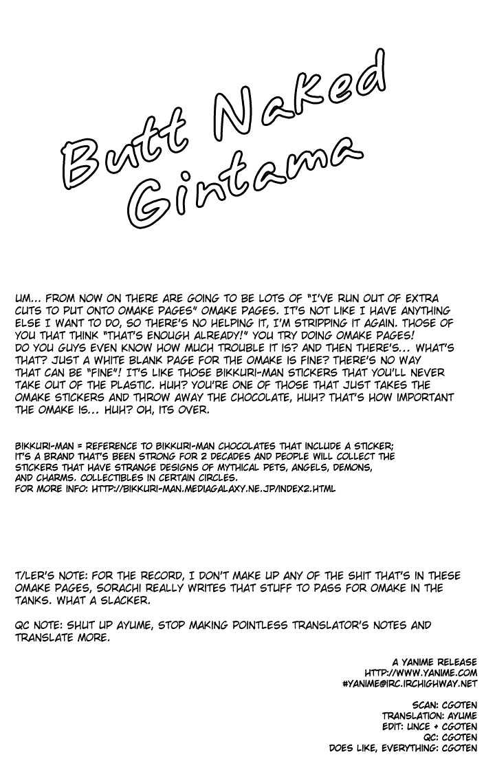 Gintama Chapter 17  Online Free Manga Read Image 21