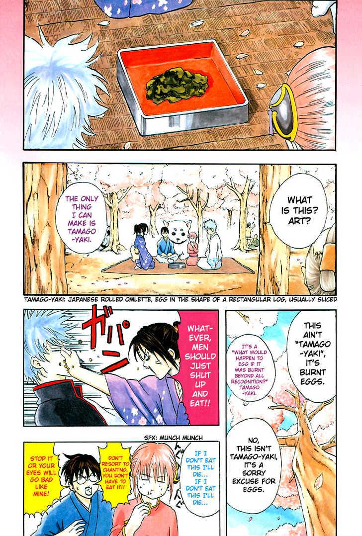 Gintama Chapter 17  Online Free Manga Read Image 3