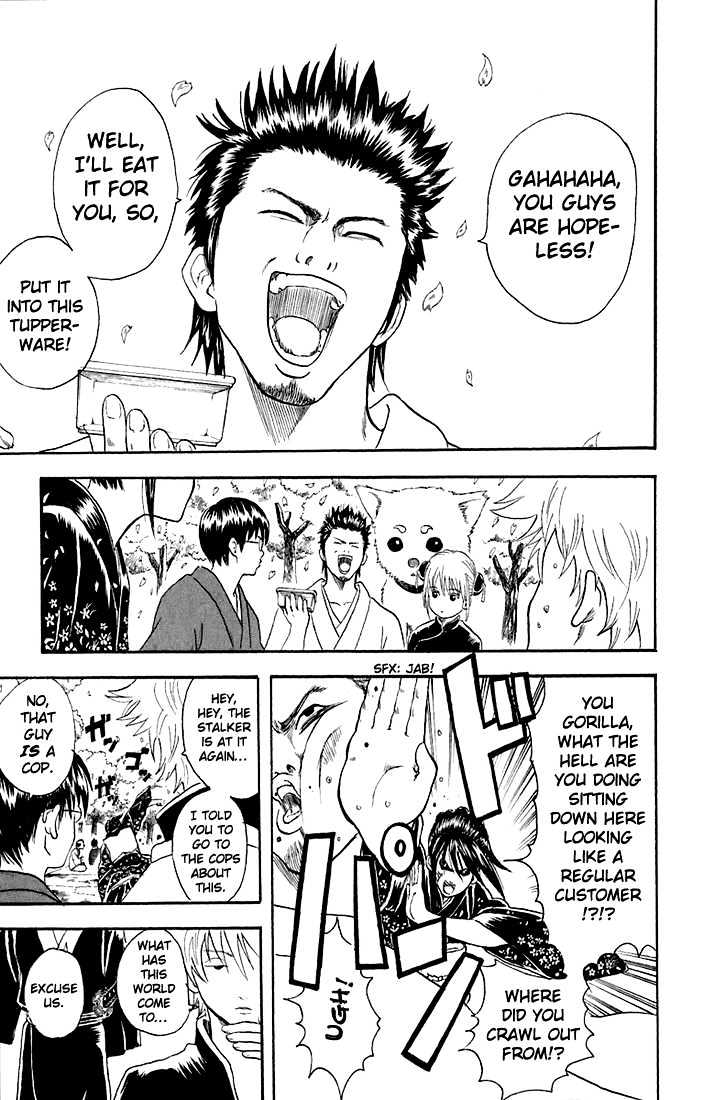 Gintama Chapter 17  Online Free Manga Read Image 4