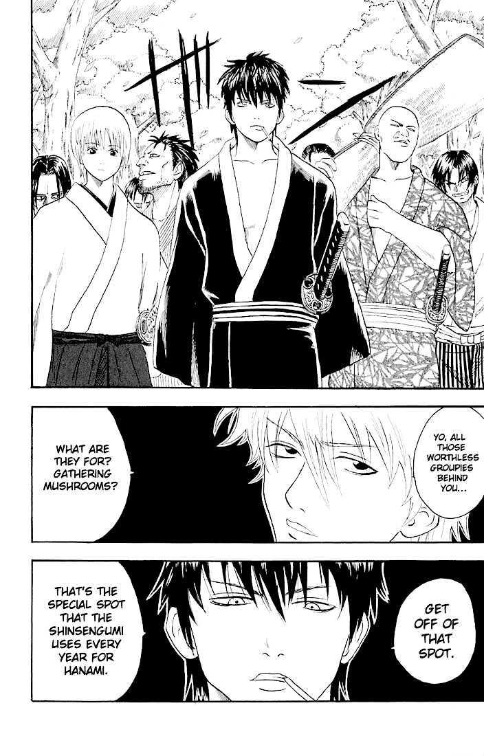 Gintama Chapter 17  Online Free Manga Read Image 5