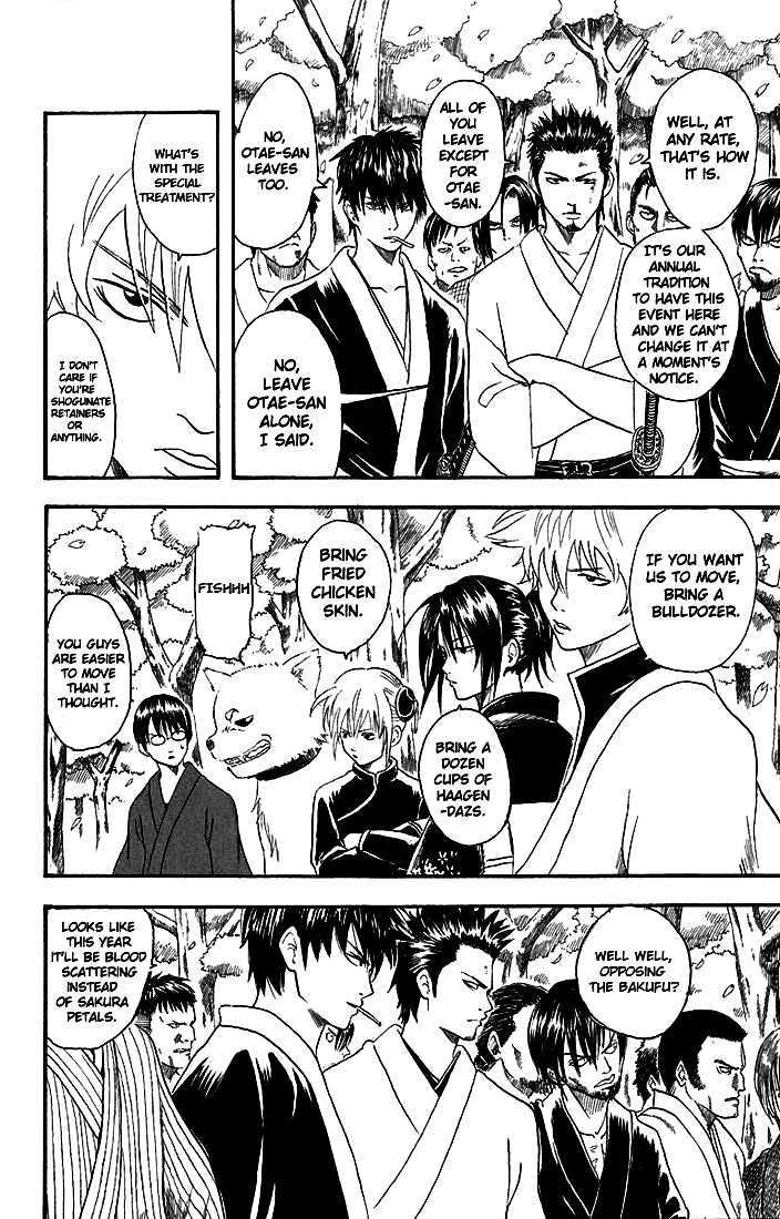 Gintama Chapter 17  Online Free Manga Read Image 7