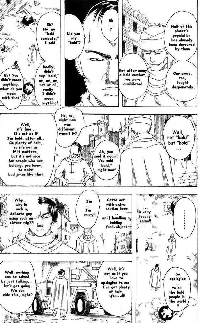 Gintama Chapter 170  Online Free Manga Read Image 11